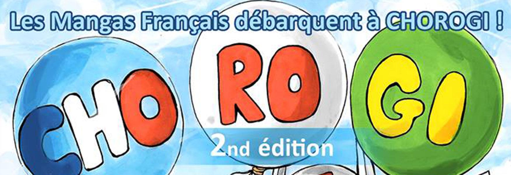 Programme des animations du festival Chorogi